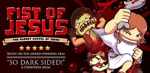 Cover Fist of Jesus